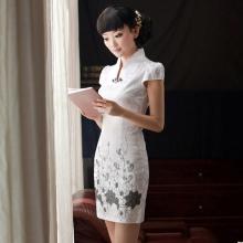 Cheongsam klänning