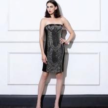 Stroppløs kjole