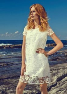 Short lace evening dress white