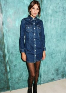 Fitted Denim Shirt Dress