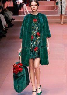 Brasão para o vestido verde