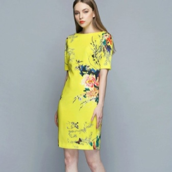 Fashionable yellow dress with print 2016
