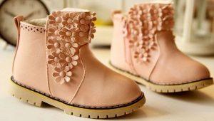 Vaikiški batai mergaitėms
