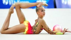 Costum de baie de gimnastică cu fustă