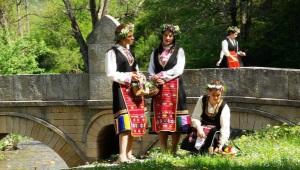 Traje nacional búlgaro