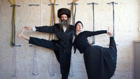 Juutalaisten kansallinen puku
