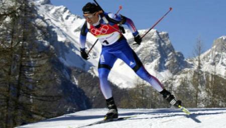 Madshus Ski Boots