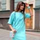 Pitäisikö minun ostaa polyesteristä valmistettu mekko?