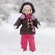 Vaikų žiemos striukės