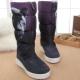 Dutiki King Boots