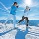 Botas de esqui de corrida