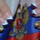 Manicure met de vlag van Rusland - ontwerpideeën voor echte patriotten