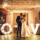 Loft esküvő: Tervezési jellemzők és tippek a vezetéshez