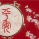Feng Shui per amore e matrimonio: simboli, significato e consiglio